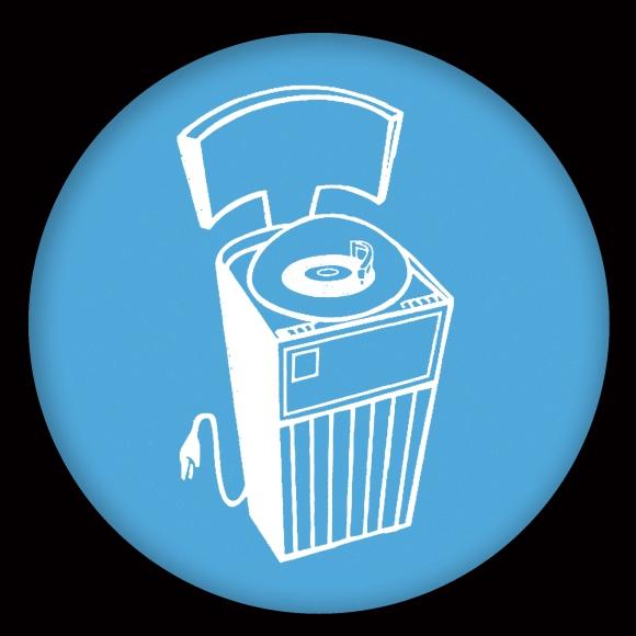 HVN-jukebox2-spotify